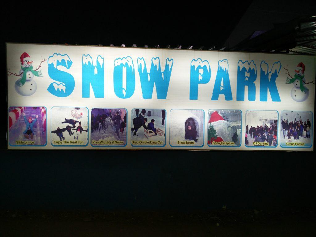 63_snow_park