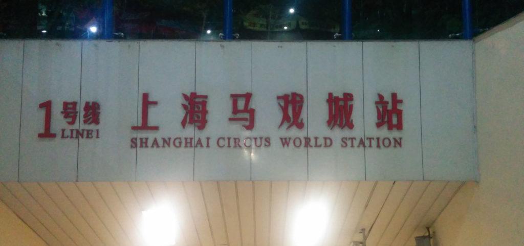 30_circus_world