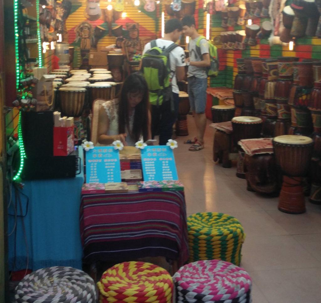 35_drum_shops
