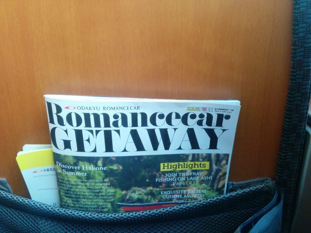 38_romancecar