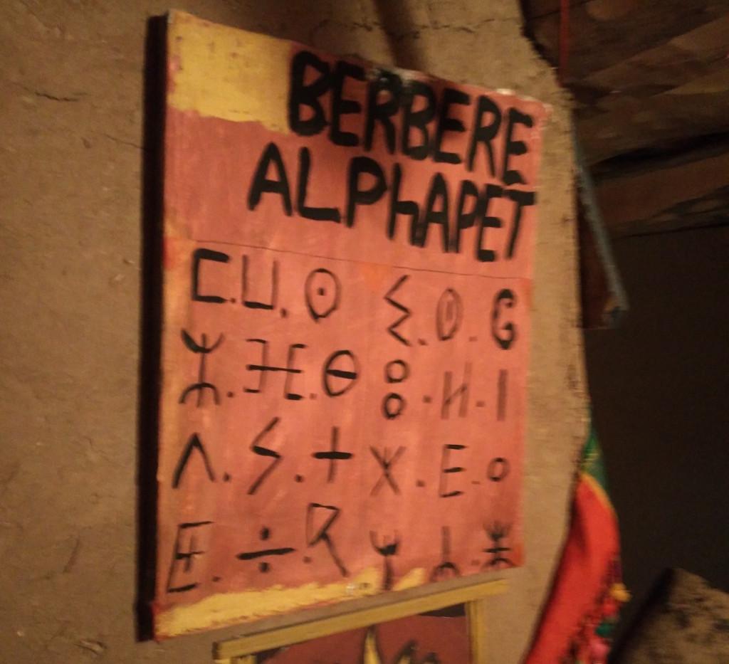 21_berber_alphabet