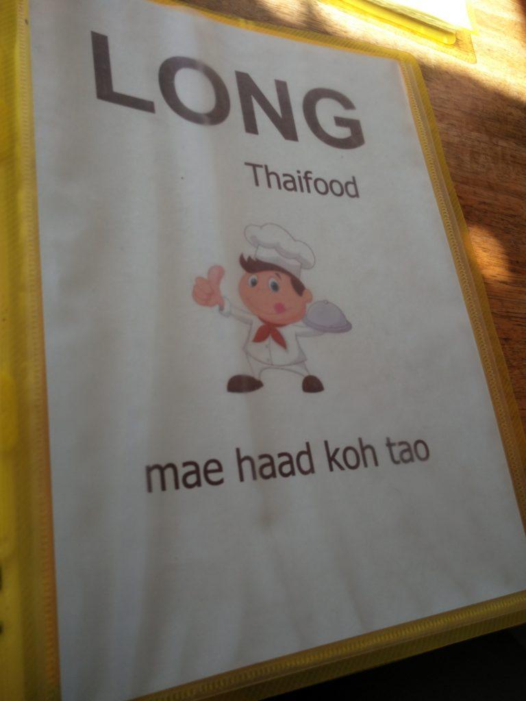 30_longs_menu