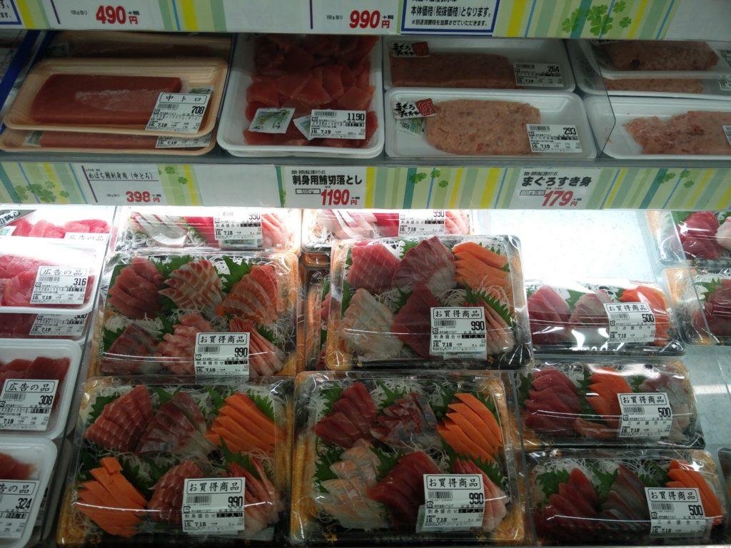 12_sashimi_galore