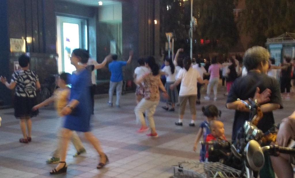15_surprise_dance