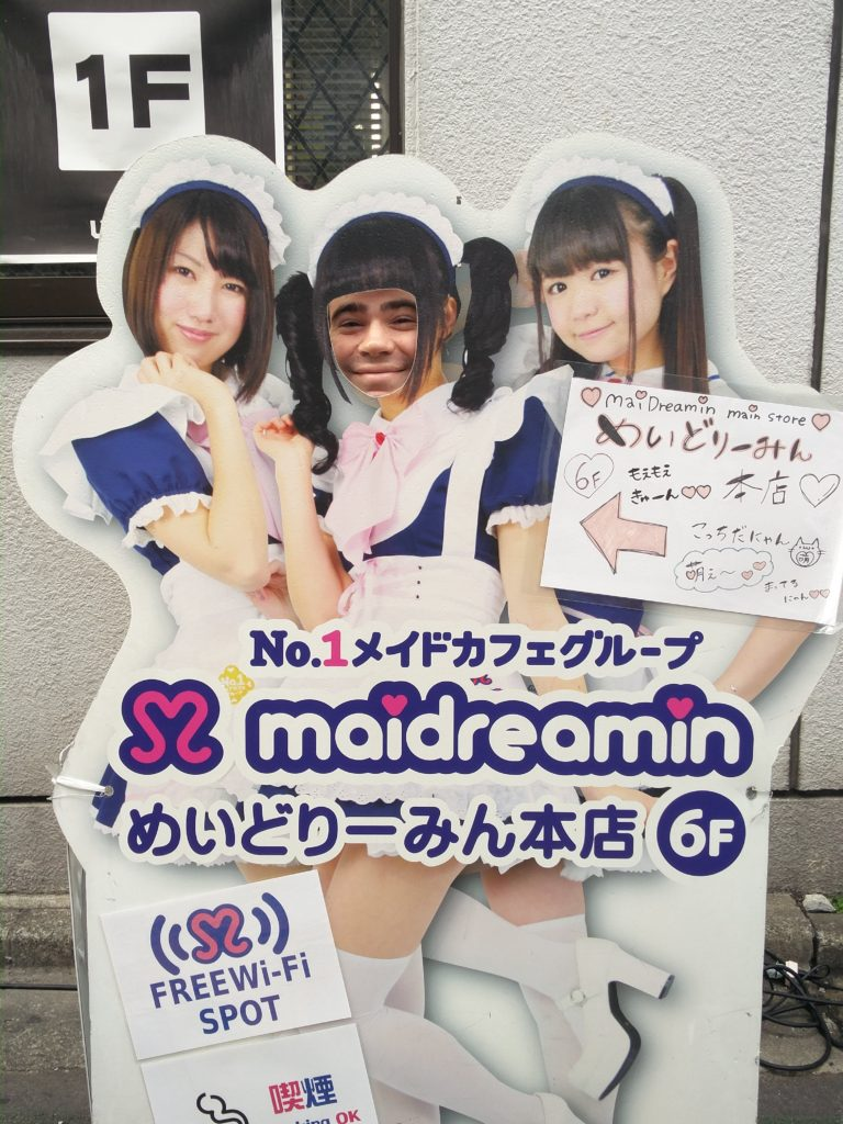 87_maid_cafe
