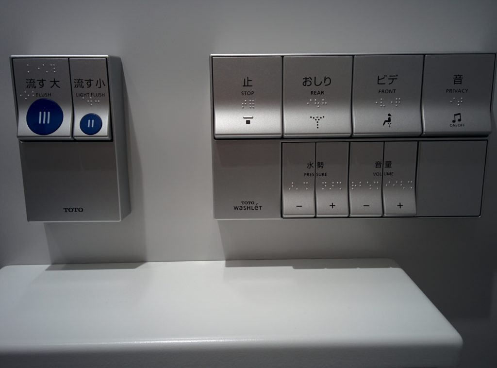 11_toilets