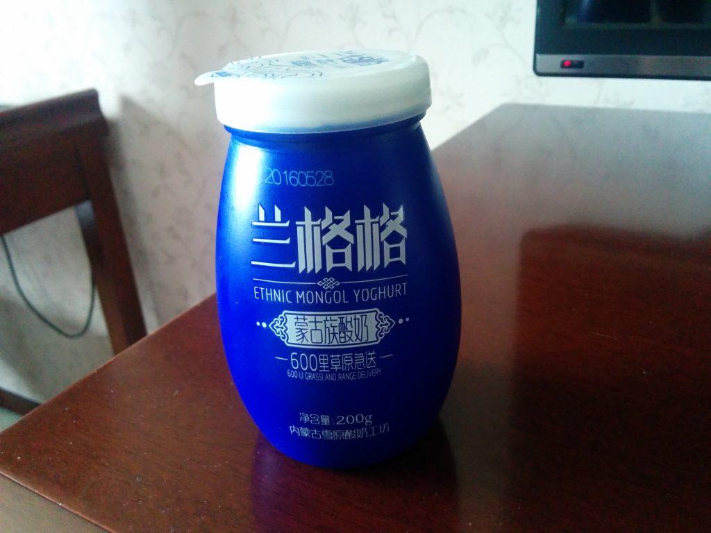 IMG_20160603_135503_Mongol